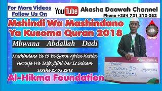 MBWANA ABDALLAH DADI NDIYE MSHINDI WA KUSOMA QURAN TUKUFU (TANZANIA 2018)