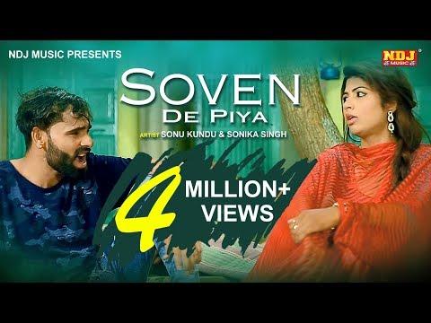 Xxx Mp4 Soven De Piya New Song 2017 Sonu Kundu Sonika Singh TR Latest Haryanvi Song NDJ Music 3gp Sex