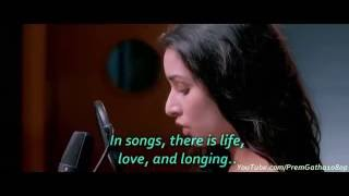 chahun main ya na   Aashiqui 2  video + English Translation lyrics