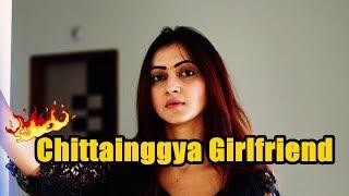 Chatgaiyya GF | ZakiLOVE | Zahara Mitu