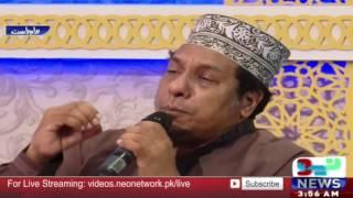 Naat Rasool Pak (S.A.W.W) By Rafiq Zia