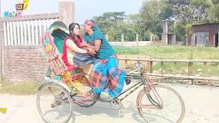 রিক্সাওয়ালার প্রেম |  Big girl girl love rickshaw crazy | Crazy love