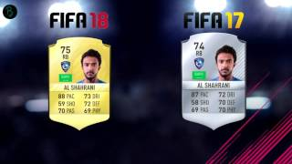 توقعات طاقات لاعبين الدوري السعودي FIFA 18 الهلال 1