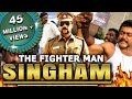 The Fighterman Singham (Singam) Tamil Hindi Dubbed Full Movie | Suriya, Anushka Shetty