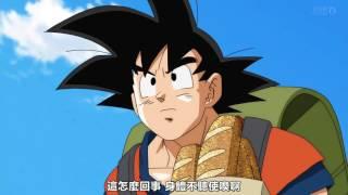 龍珠超 Dragon Ball Super 43 悟空身體不聽使喚  沒想到瞬移到了...