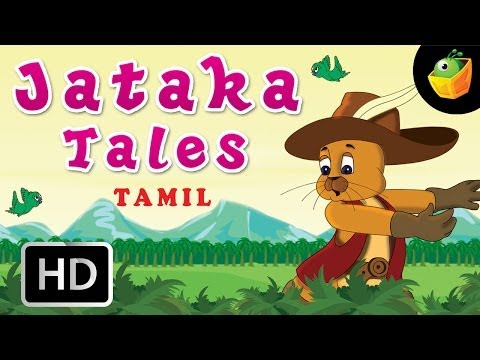 Jataka Tales In Tamil (HD) | MagicBox Animation | Animated Stories For Kids