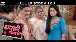Thapki Pyar Ki - 13th October 2015 - थपकी प्यार की - Full Episode (HD)