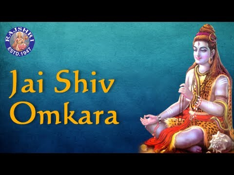 Jai Shiv Omkara - Popular Shiva Aarti With Lyrics - Hindi Devotional Songs