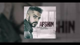 Afshin - Eshghe Man Tanha Naro OFFICIAL TRACK