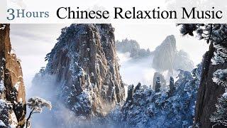 ★ 3 Hours ★ The Best Chinese Relaxation Music (Zen,Meditation,Buddham,TaiChi,KungFu)