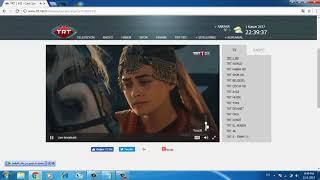 طريقة مشاهدة TRT 1 HD لمتابعه حلقات مسلسل ارطغرل وقت عرضها الحصرى بث مباشر