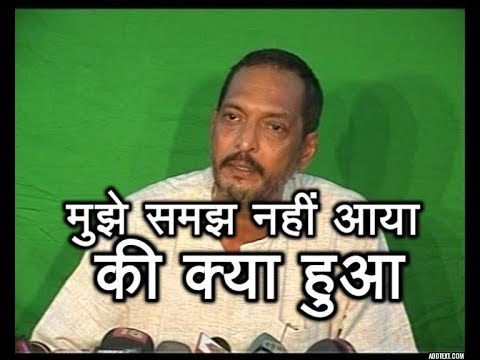 Xxx Mp4 Nana Patekar Says He Had No Clue What Happened With Tanushree Dutta ABP News 3gp Sex