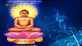 Latest Jain Bhajan | Meri Bhawna | Rajendra Jain | Jain Bhajan