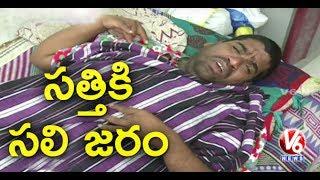 Bithiri Sathi Suffering With Fever || Funny Conversation With Savitri || Weekend Teenmaar News