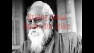 Hridoy Amar Nache Re Ajike - Rabindrasangeet - Hemanta Mukhopadhyay & Supriti Ghosh