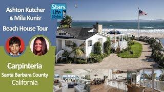 Ashton Kutcher And Mila Kunis' Santa Barbara House Tour | Carpinteria, California | $10 Million
