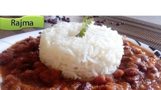 झटपट बनाये होटल जैसे टेस्टी राजमा मसाला|Rajma Masala Recipe|Punjabi Rajma Curry | Rj Payal's Kitchen