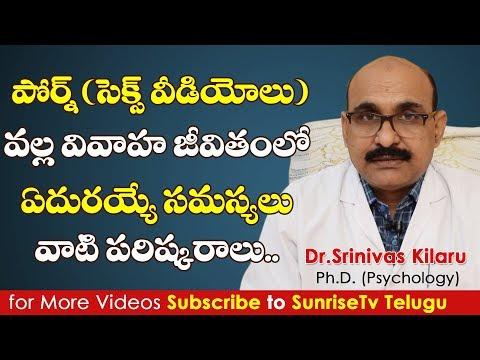Xxx Mp4 Pornography Addiction Problems And Solutions In Telugu Psychology Videos In Telugu Sunrise Tv 3gp Sex