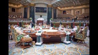 السعودية تستضيف قمة مجلس التعاون الخليجي وسط توترات مع قطر وأزمة خاشقجي…