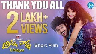 Amma Nanna O Ammayi Short Film    2017 Telugu Short Films    Directed Sri Kiran