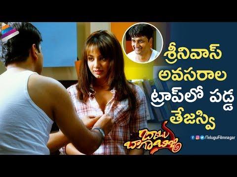Xxx Mp4 Tejaswi Madivada Trapped By Srinivas Avasarala Babu Baga Busy Latest Telugu Movie Sreemukhi 3gp Sex