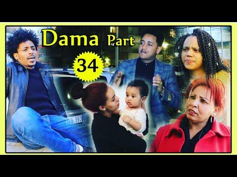 New  Eritrean film Dama (ዳማ ) part  34  Shalom Entertainment 2018