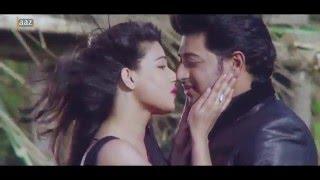 Surjo Dube Gele Sob Ondhokar | Onek Dame Kena Movie Song