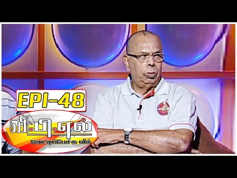 Why Indian cricket team has only few TN Players? | VPL with Bosskey #48 - Fun and Chat|Kalaignar TV