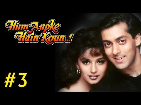 Hum Aapke Hain Koun! - 3/17 - Bollywood Movie - Salman Khan & Madhuri Dixit