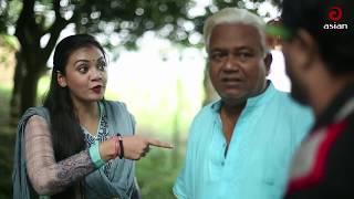 হাসতে হাসতে জীবন শেষ। চরম বাংলা মজার ভিডিও | Bangla Natok Moger Mulluk EP 90 | Funny Moments 05