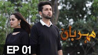 Meherbaan Episode 1 | Aplus - Best Pakistani Dramas