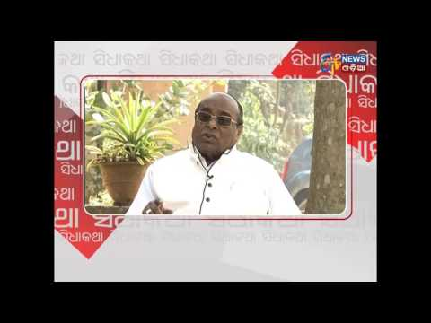 Sidhakatha with Excise Minister Damodar Rout(PROMO) - Etv News Odia