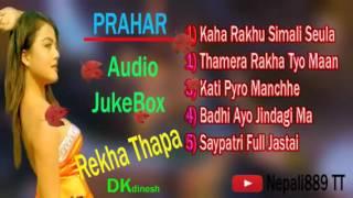Kaha Rakhu Simali Seula nepali movie prahar song
