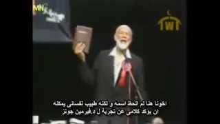الأختيار بين المسيحية و الإسلام (الشيخ احمد ديدات في أستراليا)