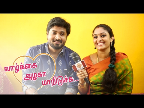 REEL TO REAL    Senthil,Sreeja    Happy Married Life