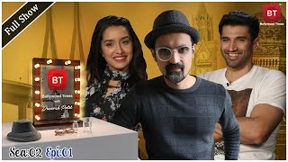 Shraddha Kapoor & Aditya Roy Kapur talk Ok Jaanu & More | Full Episode | Season 2 Episode 1