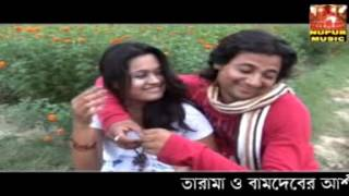 Prem Piriti Bhalobasha   প্রেম পিরিতি ভালোবাসা   Bengali Romantic Folk Song   Moni Mohan Das   Nupur