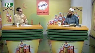 Apnar Jiggasa | Episode 03, Ramadan 2016 | Islamic Talk Show - Religious Problems and Solutions