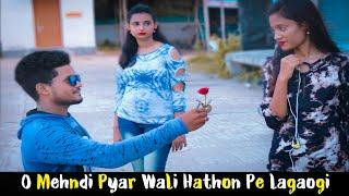 O Mehndi Pyar Wali Hathon Pe Lagaogi   New Hindi Revenge love story   Tito Creation  