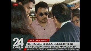 24 Oras: Ex-Sen. Bong Revilla, muling hiniling sa SC na payagan siyang makalaya na