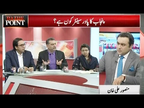 Xxx Mp4 To The Point With Mansoor Ali Khan 11 November 2018 Express News 3gp Sex