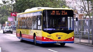 Hong Kong Buses 2017 - Citybus Part 1