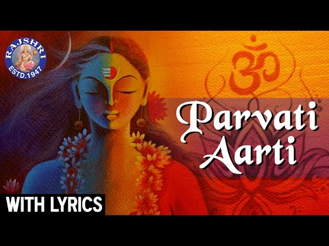 Xxx Mp4 Parvati Aarti With Lyrics Maa Parvati Aarti In Hindi Durga Devotional Songs 3gp Sex