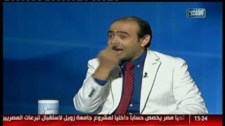 الدكتور | الابتسامة المثالية  مع د. نور الدين مصطفى