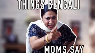 Bangla Funny Video | Things Bengali Moms Say | Bangla New Video 2017 | B-deshi