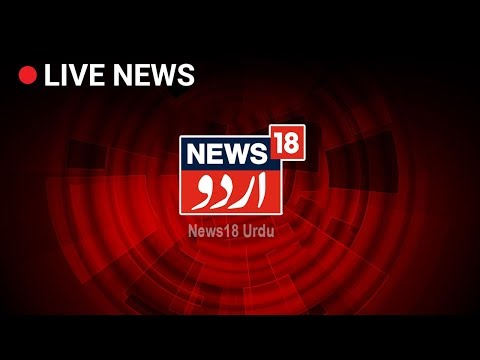 Xxx Mp4 Election Results 2019 LIVE Lok Sabha Elections Counting Day LIVE News18 URDU LIVE TV 3gp Sex