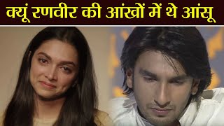 Deepika and Ranveer Wedding: This is how Ranveer reacts on Deepika