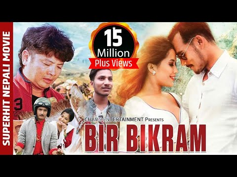 Xxx Mp4 New Nepali Movie BIR BIKRAM Full Movie Dayahang Rai Anup Bikram Super Hit Movie 2017 3gp Sex