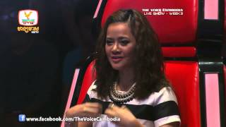 The Voice Cambodia - Live Show 3 - មនុស្សស្រែដូចយើង - ឆាយ សុវី
