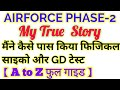 Download Video Download AIRFORCE phase-2 full guide   airforce GD and phycological test strategy   airforce group discussion 3GP MP4 FLV